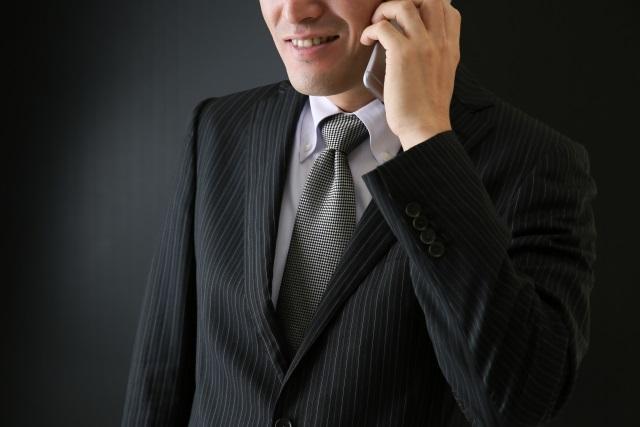 探偵は詐欺事件を解決できる?悪徳探偵の手口と返金詐欺の実態とは