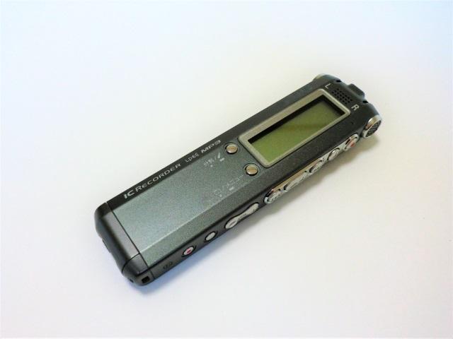 探偵も使う録音機器や使い方を紹介!