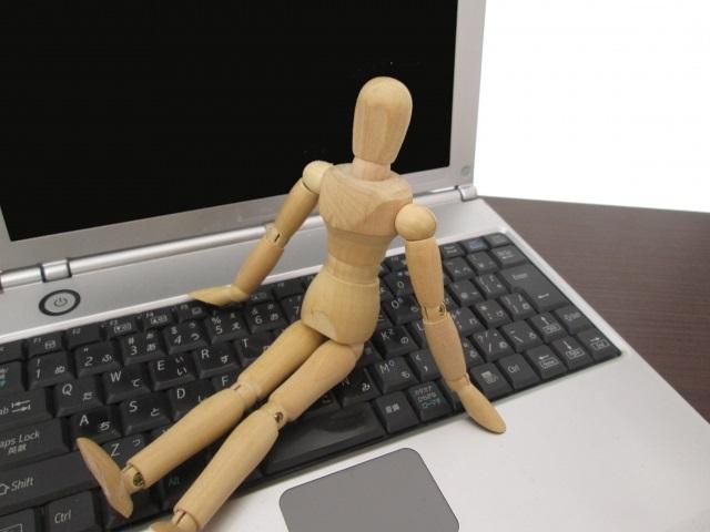 探偵はネット書き込みを特定できる? ネットトラブルってどんなこと?